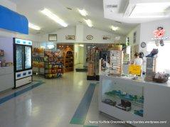 Markley Cove Store