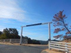 north gate rd