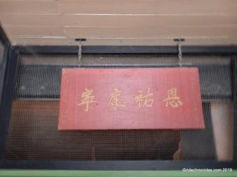 chinese community